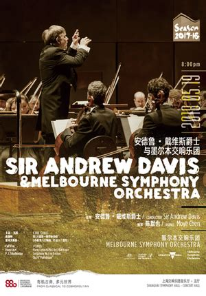 Buy Sir Andrew Davis & Melbourne Symphony Orchestra Music