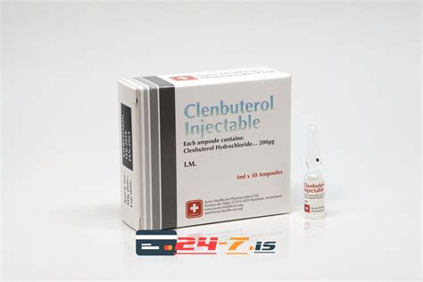 Clenbuterol Injectable Swiss Healthcare 10 amps [10x0,2mg
