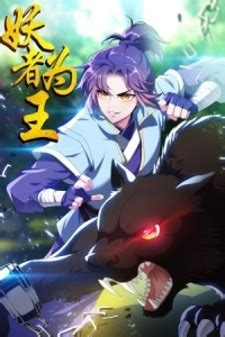 Rise of The Demon King – Read manga online in english, you