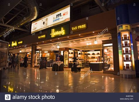 Harrods shop / outlet at Heathrow airport terminal 4