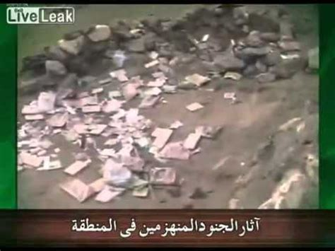 US CH-47 Chinook shot down by Mujahidin (Aftermath) - YouTube